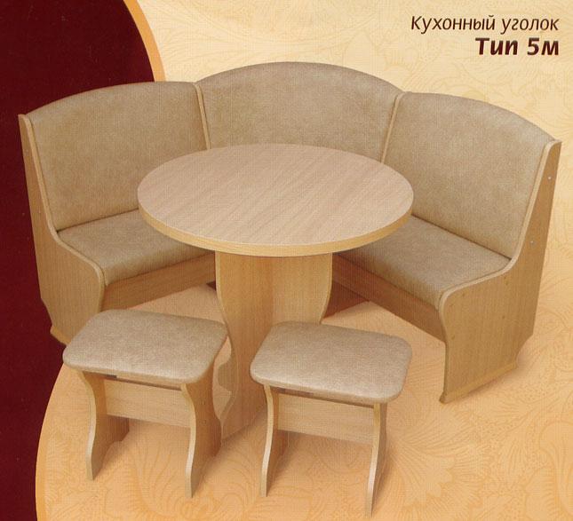 Кухонные столы и уголки
